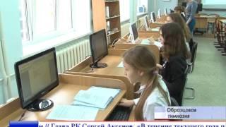 В ближайшие пять лет образование в Крыму выйдет на принципиально новый уровень
