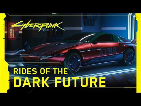 《電馭叛客2077》—— 黑暗未來的座駕