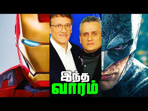 Marvel vs DC Directed by Russo Brothers ?? - Superhero News #33 (தமிழ்)
