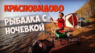 Платная рыбалка на можайском водохранилище красновидово