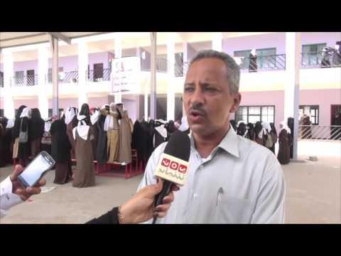 مقابلة مع مدير مكتب التربية والتعليم محافظة عدن