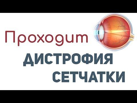 Восстановление зрения жданов норбеков