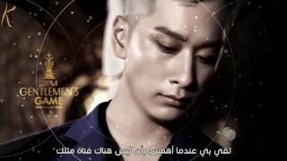 2PM - Make Love [ Arabic sub   مترجم عربي ]