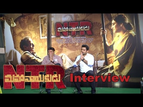 Nandamuri Balakrishna And Kalyan Ram Interview
