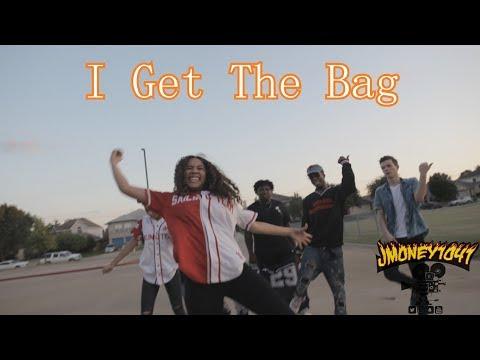 Gucci Mane ft. Migos - I Get The Bag (Dance Video) shot by @Jmoney1041