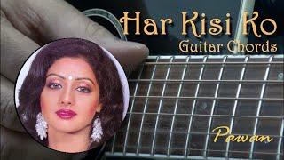 Har Kisi Ko Nahin Milta - BOSS - Guitar Chords   - YouTube