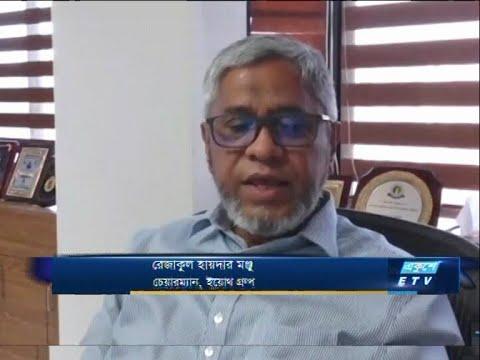 ETV Business | রেজাকুল হায়দার মঞ্জু-চেয়ারম্যান ইয়োথ গ্রুপ