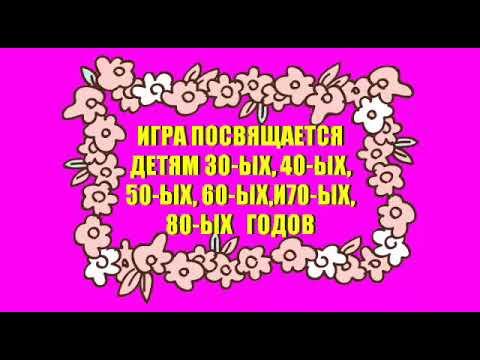 ИГРА С НИТКОЙ И ПУГОВИЦЫ // ГАРМОШКА