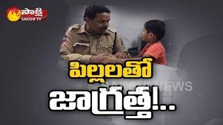 4 Years Old Boy Complaint on Grandmother || SR Nagar Police Station || Hyderabad
