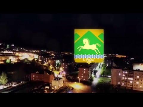 Спорт в Башкортостане  Учалы HD видео