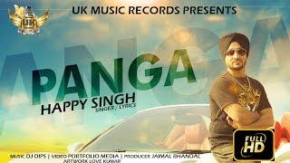 Panga  Happy Singh