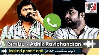 STR and aadhik leaked phone conversation | AAA Issue | FLIXWOOD