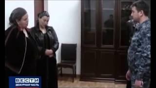 В ЧЕЧНЕ ПОЙМАНЫ ЖЕНЩИНЫ УБИЙЦЫ..