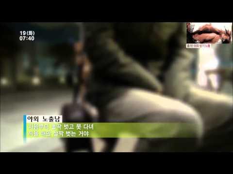 야노 커플 인터뷰 - YouTube