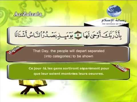 99- Az-Zalzalah  - Translation des sens du Quran en français