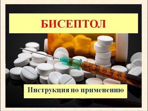 Операция Белгород простатит