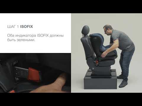 Britax Roemer автокресло Trifix2 i-Size Wine Rose (Группа 1, от 9 до 18 кг)