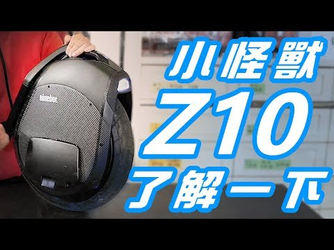 NINEBOT ONE Z10 PRO REVIEW BY KAIFU | EvNerds