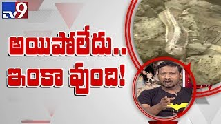 Snake in Durgada: Friends of snake member on snake at Durgada - TV9 Exclusive