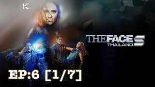 The Face Thailand Season5 Episode6 [1/7] 6 เมษายน 2562