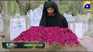 Khuda Aur Muhabbat Episode 29   Huda Aur Muhabbat Episode 29   Har Pal Geo Dramas