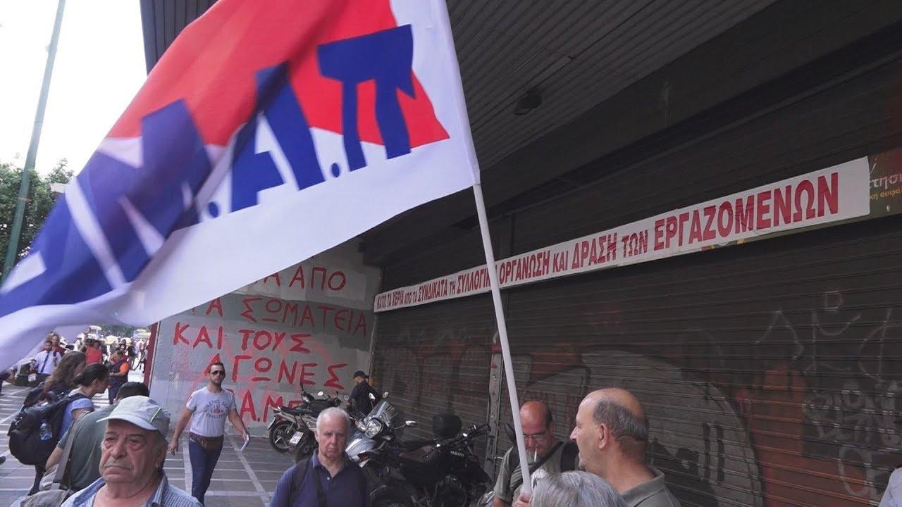 Παράσταση διαμαρτυρίας στα Γραφεία της ΔΕΗ