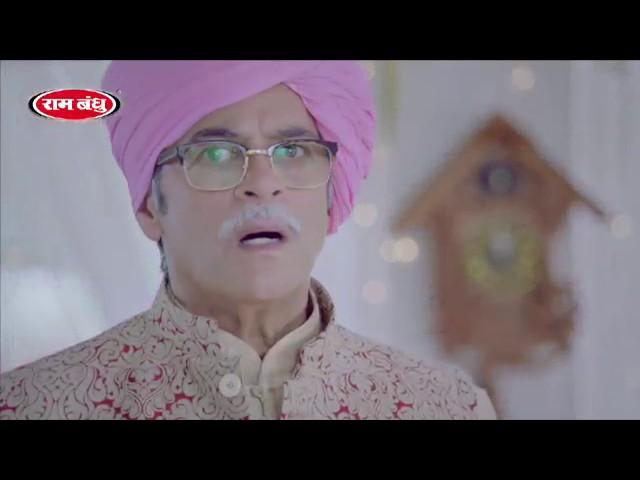 RamBandhu Papad TVC - Kurkura Swad, Ayega Yaad!!