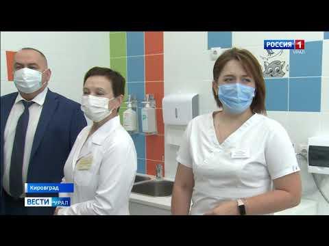 Итоговый выпуск «Вести-Урал» от 28 июля