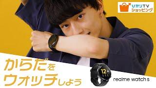 Watch S Black スマートウォッチ 血中酸素レベル測定