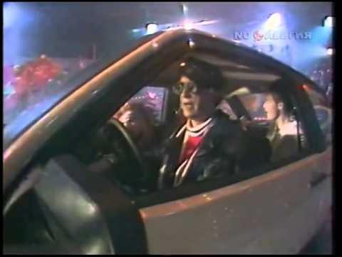 ВИА Весёлые ребята Автомобили 1986 год