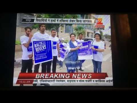 Z News Rally for Rivers telecast