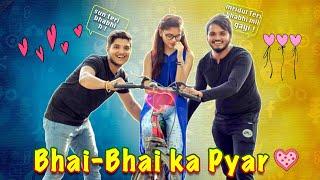Bhai Bhai ka pyar    Bhai bahen ka pyar    themridul    Nitin