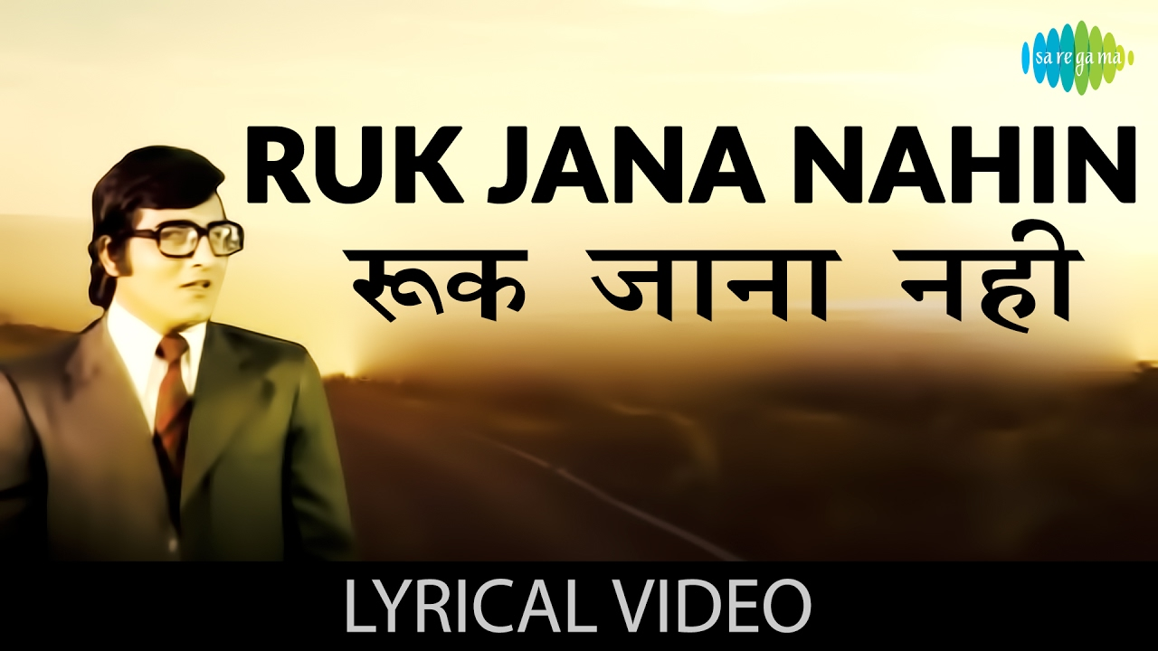Ruk Jaana Nahin Hindi lyrics