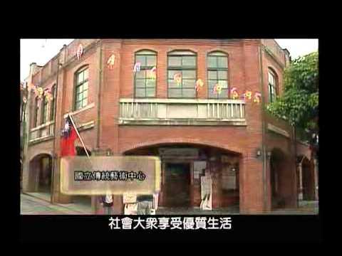 2013年中華民國財政部簡介