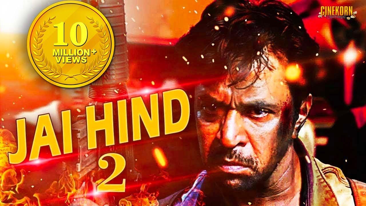 Tamil movie jaihind video songs-oothattuma. 720p. Hd youtube.