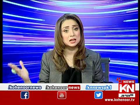 Kohenoor@9 With Dr Nabiha Ali Khan 07 April 2021 | Kohenoor News Pakistan