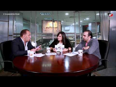 أحمد بلال: عمرو الجنايني لا يرد على اتصالات منتخب الشباب.. وياسمين عبدالعزيز: رده ملوش لازمة