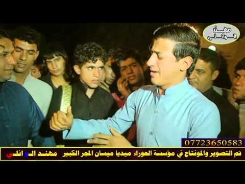 اقوه هوسات محمد ابو الورد جديد وحصري 2017