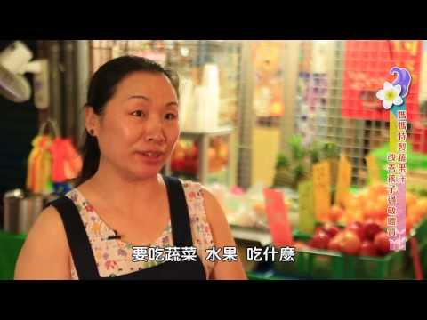幸福新民報第3季-第6集 泰語翻譯瑪莉 果汁舖老闆段誠袖