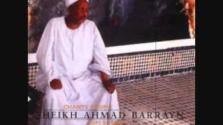 تحميل اغاني ليالي - الشيخ أحمد برين MP3