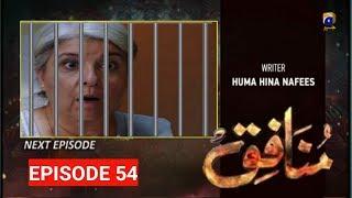 Munafiq Episode 54 Teaser Har Pal Geo Drama