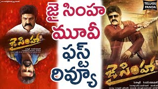 Jai Simha Movie First  Review l Jai Simha Movie  Public Talk l  Telugu Panda