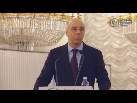 Силуанов оценил потери государства в обанкротившихся банках в 100 млрд. рублей