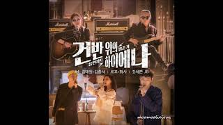 Loco & Hwasa Don't Give It To Me 주지마 Audio