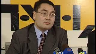 Как Назарбаев закрыл независимый Тан ТВ