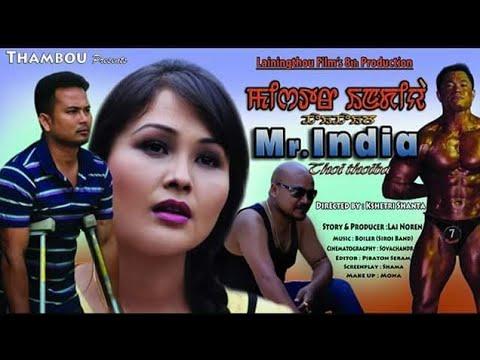 Manipuri Film Mr India Thoithoiba
