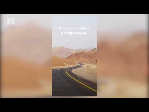 Video: New road opens in Oman