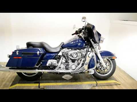 2008 Harley-Davidson Police Electra Glide in Wauconda, Illinois - Video 1