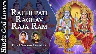 """"""" Raghupati Raghav Raja Ram"""" Rama Bhajans Raghupati Raghav With Lyrics Full Song"""