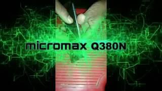 q382 frp - ฟรีวิดีโอออนไลน์ - ดูทีวีออนไลน์ - คลิปวิดีโอฟรี